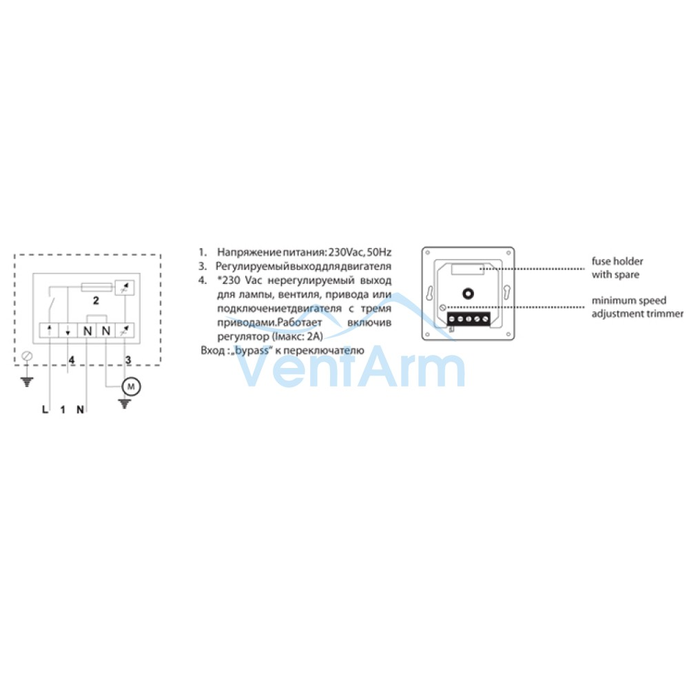 Электронный регулятор скорости ETX 1.5