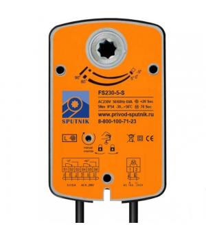 Электропривод SPUTNIK FS230-5-S