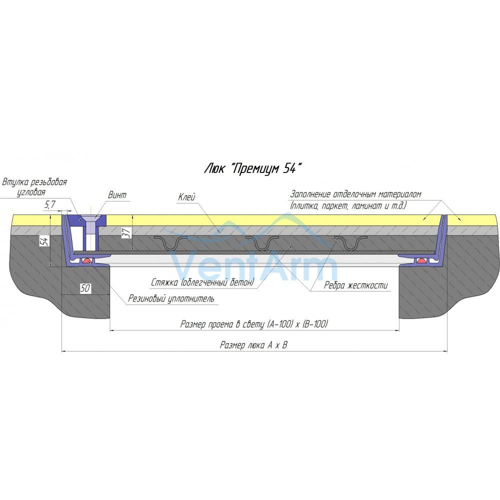 Люк напольный  алюминиевый съемный Хаммер Премиум 800x800 (винт-ручки)