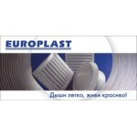 Решетки EUROPLAST