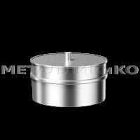 Заглушка с конденсатоотводом из нержавеющей стали Ø200 1(мм)