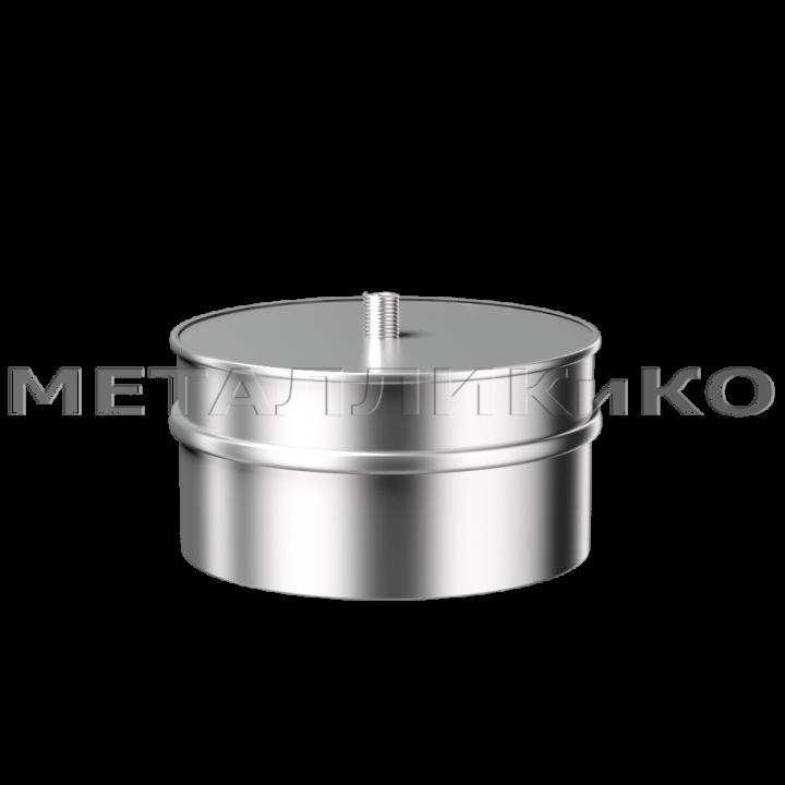 Заглушка с конденсатоотводом из нержавеющей стали Ø120 1(мм)