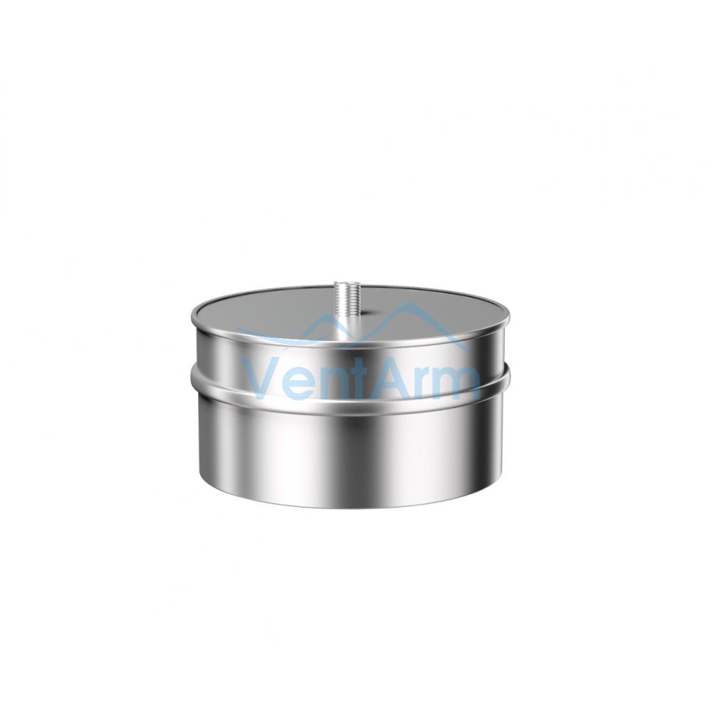 Заглушка с конденсатоотводом из нержавеющей стали Металлик и КО 200 Нм 1.00 мм