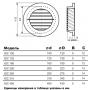 (AIRONE) Наружная решетка круглая алюминиевая IGC-250