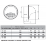 (AIRONE) Диффузор из нержавеющей стали ТС-100