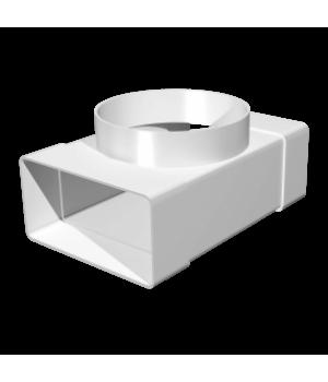 Тройник для плоских и круглых каналов 60x120-Ø100